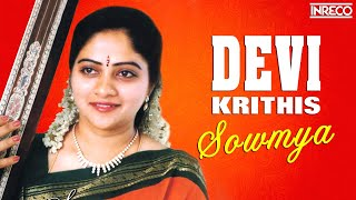 CARNATIC VOCAL | DEVI KRITHIS | S SOWMYA | JUKEBOX