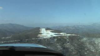 Flying the snow covered mountains of Western North Carolina