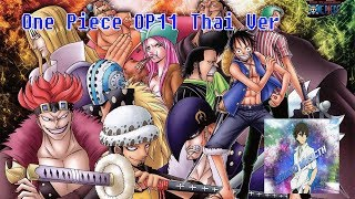 Video 〖One Piece OP11 - Share the World〗Thai Ver. download MP3, 3GP, MP4, WEBM, AVI, FLV Oktober 2018