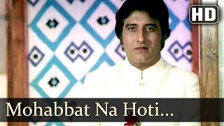 Mohabbat Na Hoti Toh - Qawwali - Raj Babbar - Sarika - Daulat - Bollywood Songs - R.D. Burman