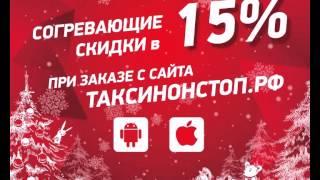 200-200 | Нижневартовск | Служба заказа такси