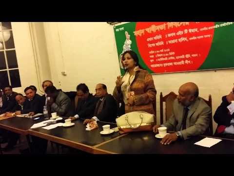 Ad.Tarana Halim mp says about killer ziaur rahman