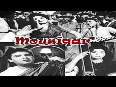 Mousseqar | Hindi Full Movie | SABIHA, SANTOSH, MEENA, ABBAS NAUSHA, | Hindi Classic Movies