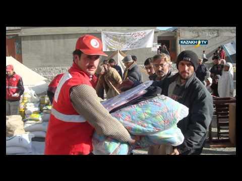 Международная организация Красного креста и Красного полумесяца