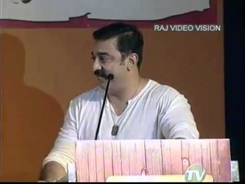 kamal speech -endrendrum vaali