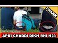 Apki Chaddi Dikh Rahi Hai _ Comment Trolling Hot Girls Part 1 _ Prank in India 2_HD