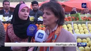 مهرجان البرتقال الرابع في الأغوار الشمالية، فرصة للمزارعين لعرض منتجاتهم