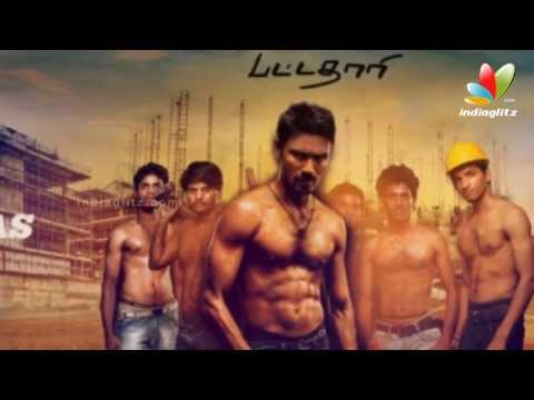 Velai illa Pattathari (VIP) Song Review | Dhanush, Anirudh | Amma Amma, What a Karavad, Ey Inga