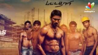 Velaiyilla pattadhari is indian tamil romantic thriller, directed and filmed by velraj, who makes his directorial debut. the film produced dhanush, who...
