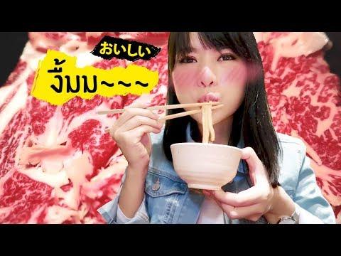 ชาบูเนื้อญี่ปุ่น แล็บวิทย์สุดล้ำ และจุดชมวิวเลิศๆในโอซาก้า - วันที่ 02 Jun 2018