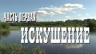 Скачать Фильм Пять веков на улице Советской