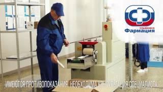 Производство бинтов(, 2017-05-24T07:32:23.000Z)