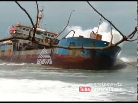 Abandoned Ship at Kollam, District Administrative does not take action