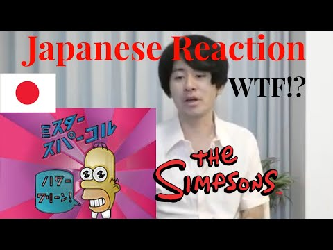 The Simpsons Mr. Sparkle Commercial JAPANESE REACTION