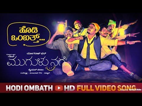 Hodi Ombath  from the movie Mugulu Nage