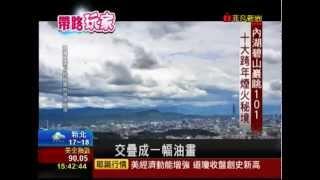 內湖碧山巖也能看到台北101,堪稱十大跨年祕境景點之一!