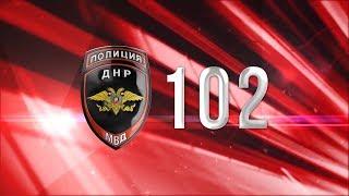 Телепрограмма МВД ДНР