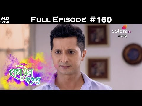 Radha Prem Rangi Rangli - 19th May 2018 - राधा प्रेम रंगी रंगली - Full Episode