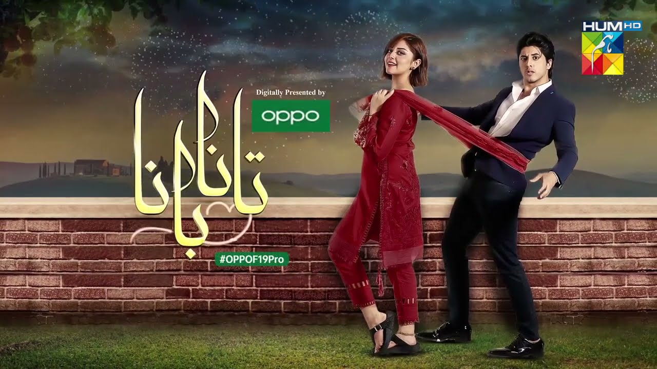 The Mother-in-Law That is All the Rage These Days | Tanaa Banaa | HUM TV | Drama