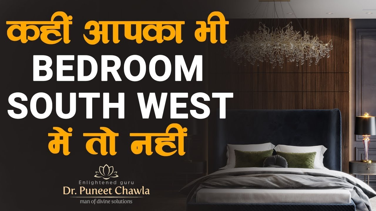 How To Select Right Direction For Bedroom Vastu Defects Of South West Bedroom Youtube