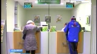 «Сбербанк» дает ипотеку под 11,9% годовых(http://t7-inform.ru/s/videonews/20150326102515 Ипотека с государственной поддержкой. В рамках этой программы «Сбербанк» предлож..., 2015-03-26T04:31:16.000Z)