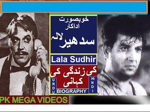Lala Sudhir  FILM  ACTOR KI ZINDIGI KI KHANI 2018