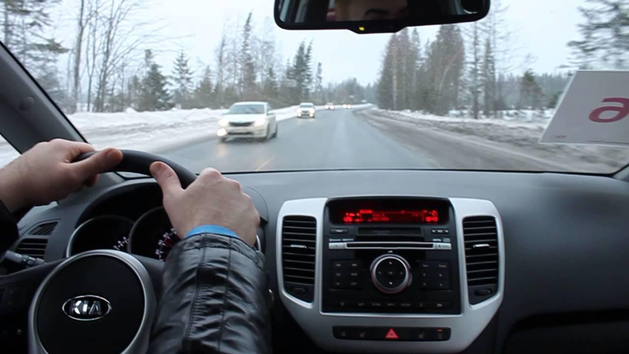 Kia venga (киа венга) в россии: объявления о продаже, цены, каталог, фото,. Kia venga цены на новые и б/у автомобили, фото, видео, отзывы и.