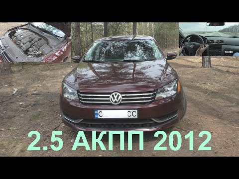Народный Volkswagen Passat NMS (B7) 2.5 Американец 2012 г.в.