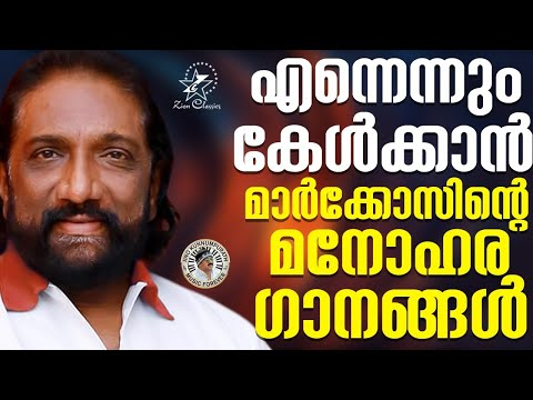 Super Hit Malayalam Christian Devotional Songs Non Stop | K.G.Markose