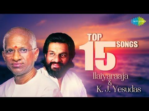 ILAIYARAAJA & K.J. YESUDAS - Top 15 Songs | Audio Jukebox | S. Janaki | Tamil | Original HD Songs
