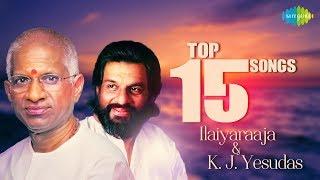 ILAIYARAAJA & K.J. YESUDAS Top 15 Songs | Audio Jukebox | S. Janaki | Tamil | Original HD Songs