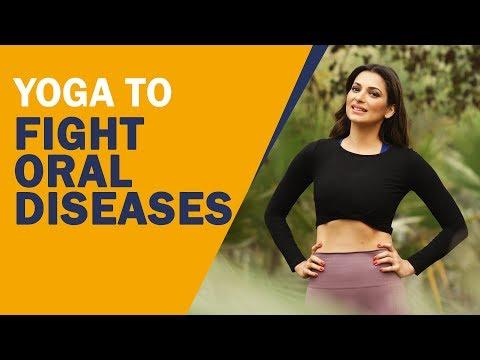 Yoga To Fight Oral Diseases | मौखिक रोगों से निजात दिलाता है ये योग