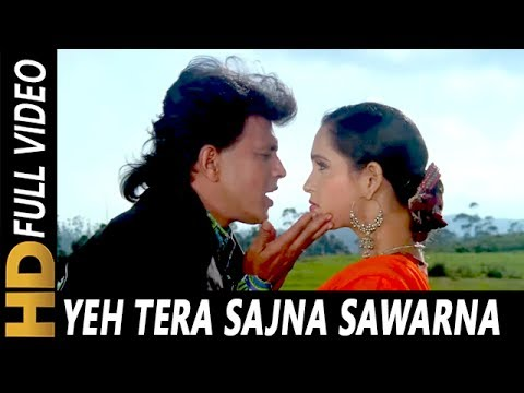 Yeh Tera Sajna Sawarna | Alka Yagnik, Kumar Sanu | Cheetah 1994 HD Songs | Mithun Chakraborty thumbnail