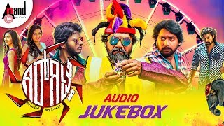 Girgitle | Kannada Audio Jukebox 2018 | Guru, Pradeep, Chandru, Vaishnavi | Viranjenaya Enterprise