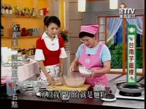 台南芋籤粿、酥炸芋絲(上)