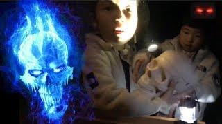 신비아파트 지하실에서 해골을 발견했어요! 지하실 해골유령의 비밀~ 해골 신비아파트 해골 해골귀신 모모귀신 The Secret of Skull Ghost l Skull of Doom
