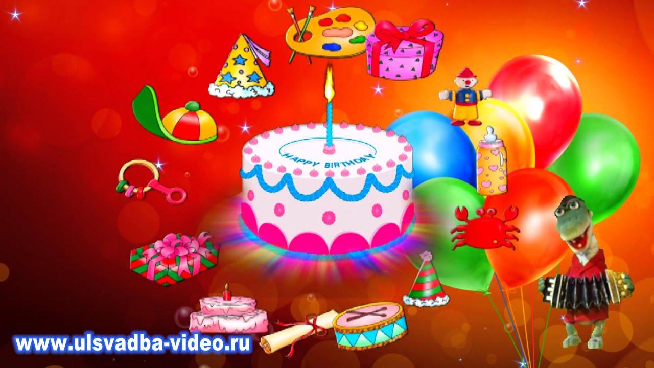 Красивые картинки для малышей с днем рождения