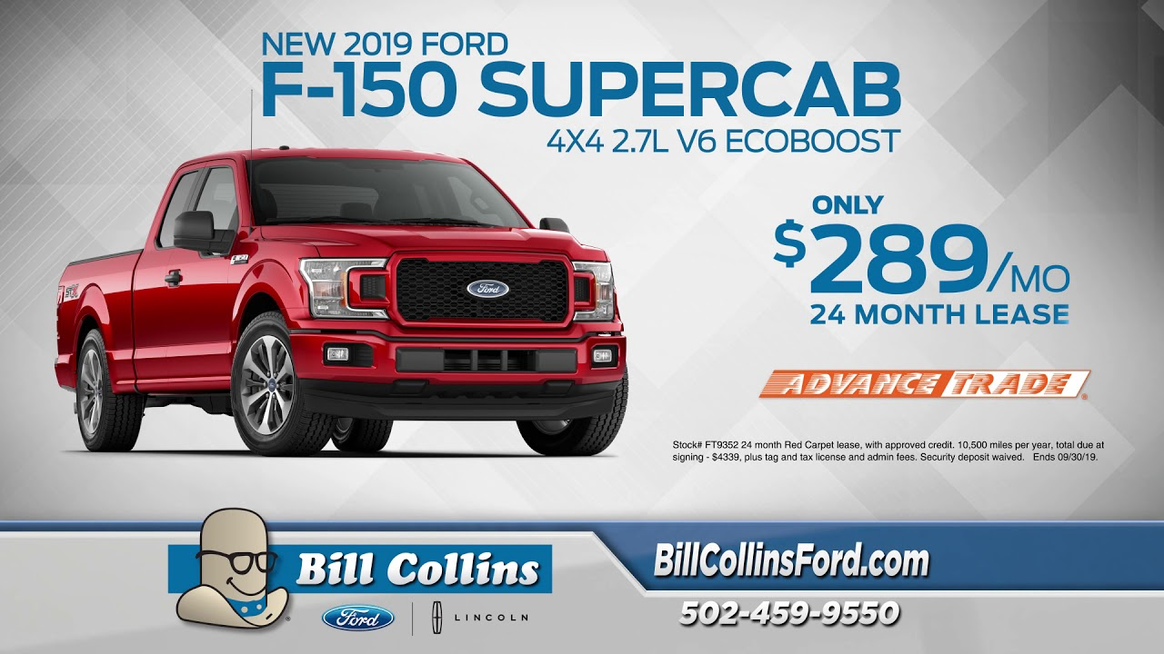 Ford Dealership Louisville Ky >> Bill Collins Ford Lincoln Of Louisville Ford Dealership