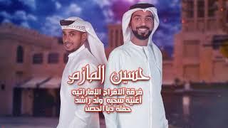 فرقة الافراح الاماراتيه - سحبه ( ولد راشد ) حفلة دبا الحصن للحجز 0504241174