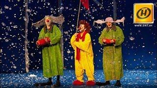 Гастроли знаменитого во всём мире шоу Славы Полунина в Минске