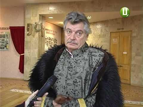 Поділля-центр: На сцені театру імені Старицького прем'єра!