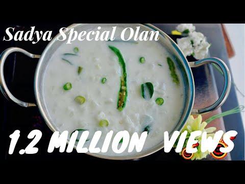 Vishu Sadya Special Olan -Kumbalanga Olan -Recipe no: 119
