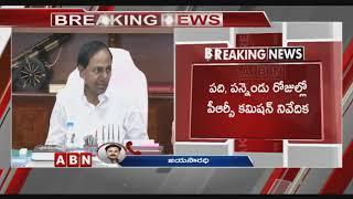 Telangana Govt Orders PRC Commission To Submit Report Within 10 days | ABN Telugu