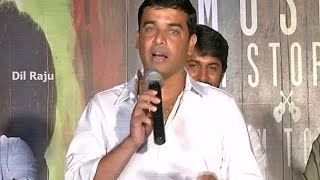 Dil raju speech - ok bangaram audio release