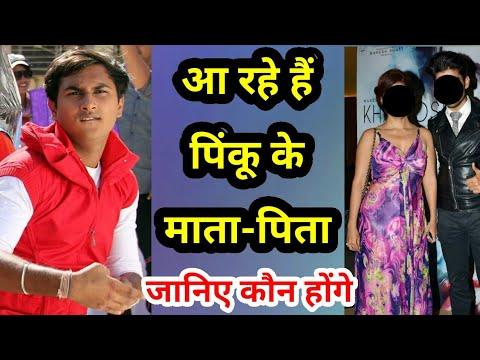 आ रहे हैं पिंकू के माता-पिता Taarak Mehta... Chashma latest upcoming Episode News thumbnail