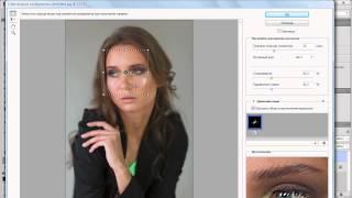 Уроки Фотошопа  Новое в Photoshop CC Стабилизация изображения