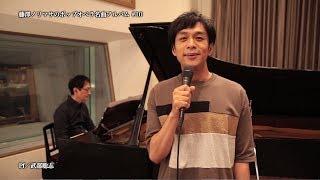 「藤澤ノリマサのポップオペラ名曲アルバム」第10 回は高橋真梨子さんの...
