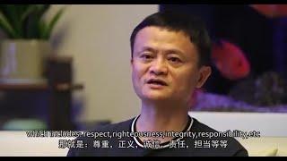 马云这样说新加坡!The Honour International Symposium (CN/EN Subtitle)