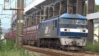 【4K】JR山陽本線 EF210-159号機牽引 貨物列車