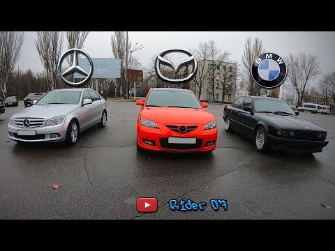 Bmw e34 vs Mazda 3 vs Mercedes c 200 Kompressor.  Кто быстрей?